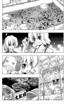 """Hayate the Combat Butler Manga Chapter 430 (Time for a """"go nuts"""" festival date.)"""