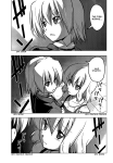 Hayate the Combat Butler Manga Chapter 431 (A popular character says farewell.)