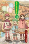 Yotsuba&! Manga Volume 12 Review (Autumn goodness, complete with Halloween and camping.)