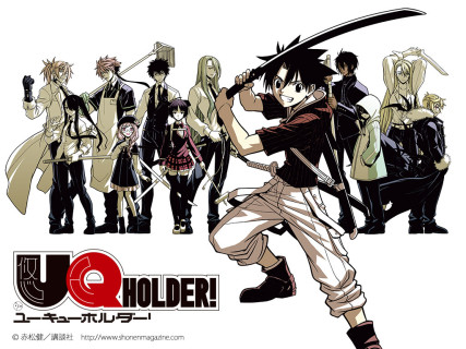 UQ Holder Chapter 29 SPOILERS