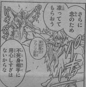 UQ Holder Chapter 20 SPOILER