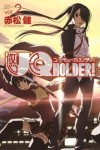 UQ Holder Tankoubon Volume 2 Cover (and a little housekeeping)