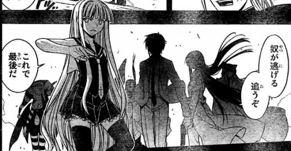 UQ Holder Chapter 24 SPOILER