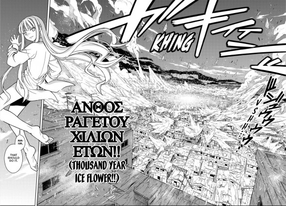 UQ Holder Chapter 30 Manga Review