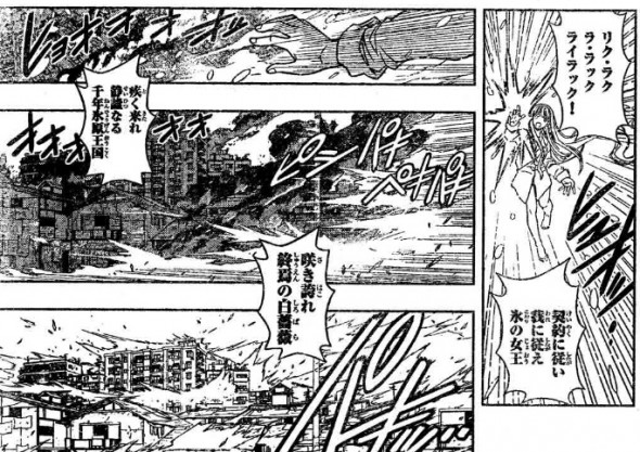 UQ Holder Chapter 30 SPOILER Images