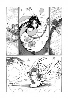 Ah! My Goddess Chapter 305 Manga