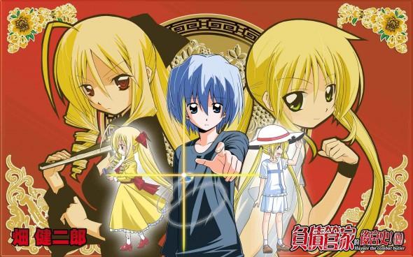 Hayate the Combat Butler manga