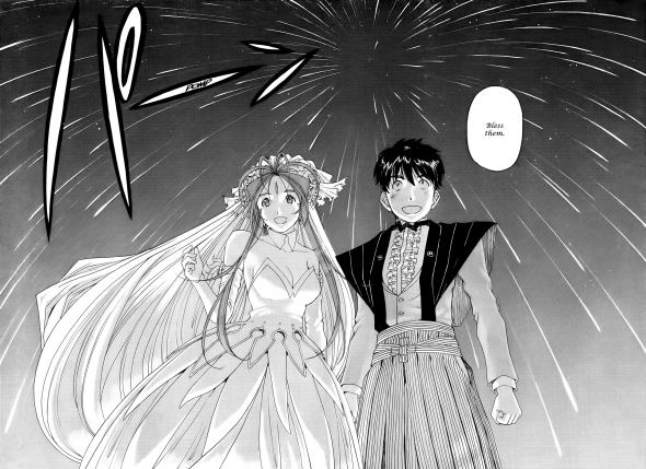 Ah! My Goddess Chapter 308 Manga