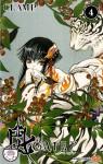 Gate 7 Volume 4 Manga Review