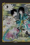 xxxHOLiC Rei Volume 1 Manga Review