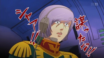 Mobile Suit Gundam-san - 07