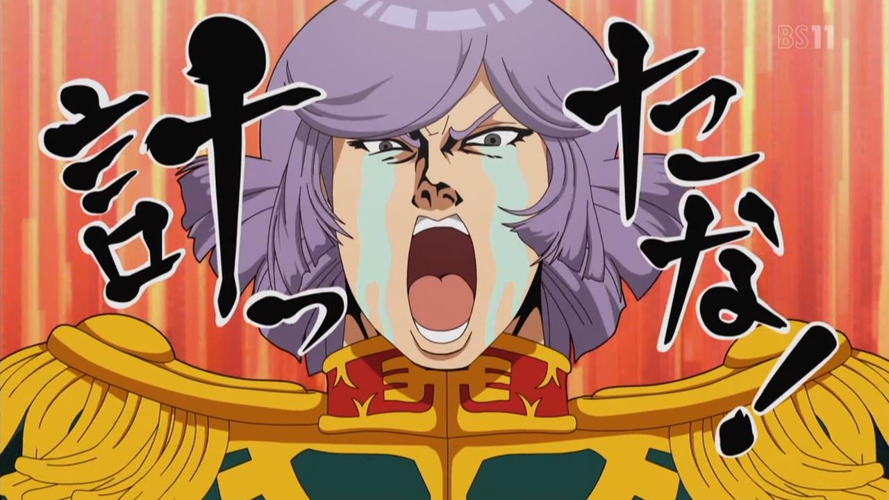 Mobile Suit Gundam-san - 07