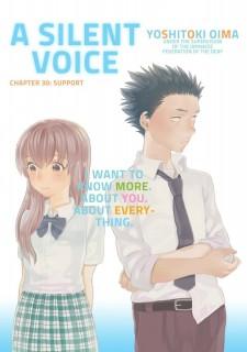 聲の形 A Silent Voice - Koe no Katachi