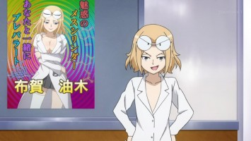 Ai Tenchi Muyo! - 33-36