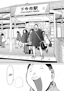 Genshiken Nidaime Chapter 107
