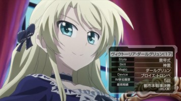 Magical Girl Lyrical Nanoha ViVid - 07