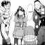 Genshiken Nidaime Chapter 112 Manga Review (The best laid plans...)