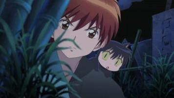 Kyoukai no RINNE - 14