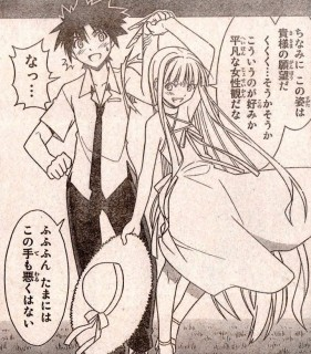 UQ Holder Chapter 90