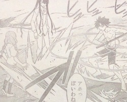 UQ Holder Chapter 91
