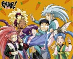 Tenchi Muyo! Ryo-ohki OVA 4 -- It is not a dream!