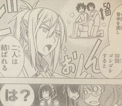 UQ Holder Chapter 100