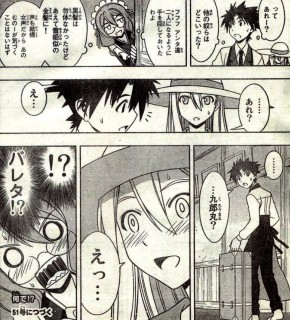 UQ Holder Chapter 101