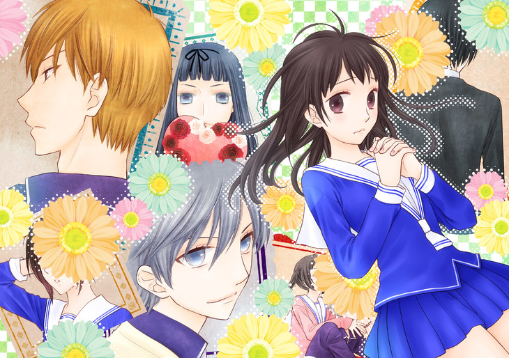 A Look At Takaya Senseis Fruits Basket Another