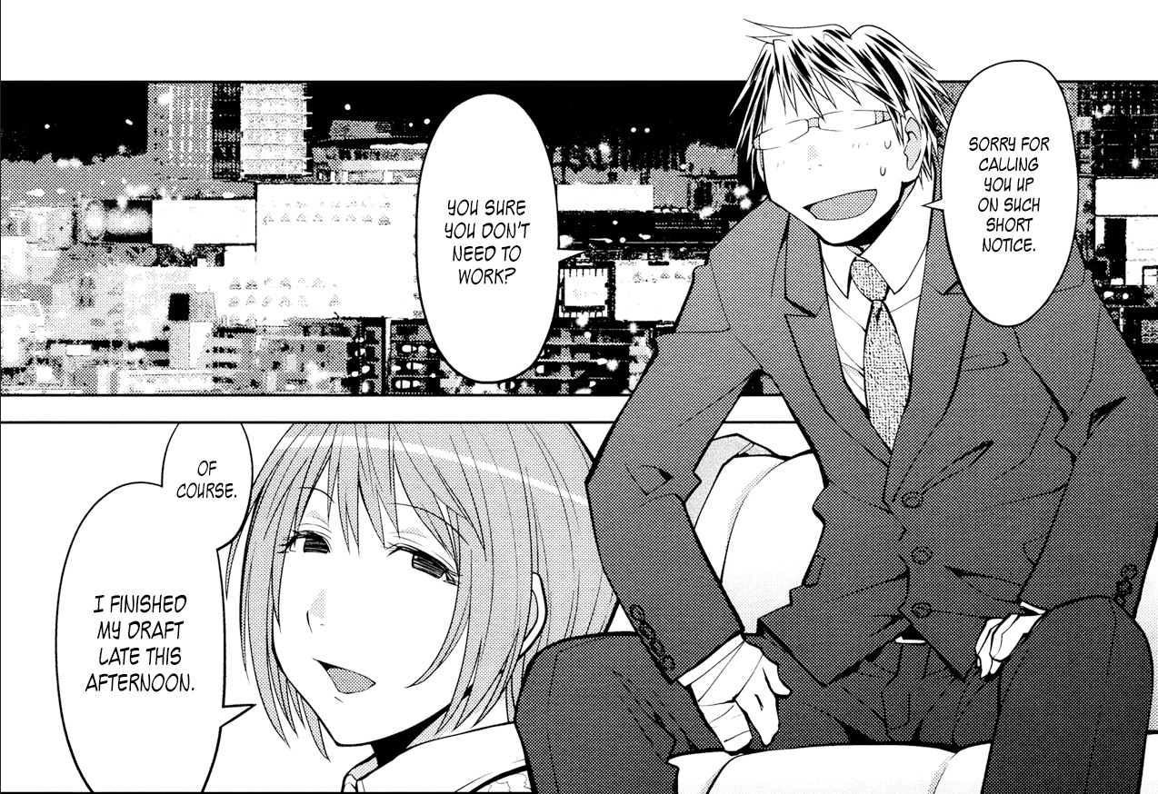 Spotted Flower Chapter 17
