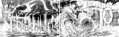 UQ Holder Chapter 113 SPOILER