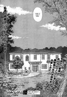 Paradise Residence Chapter 21