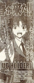 UQ Holder Chapter 115