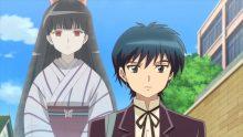 Kyoukai no RINNE 27