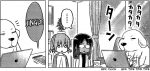 Hayate the Combat Butler Chapter 530 Manga Review (Life of an Internet Star)