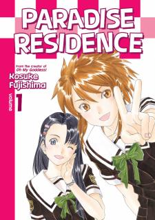 Paradise Residence Volume 01
