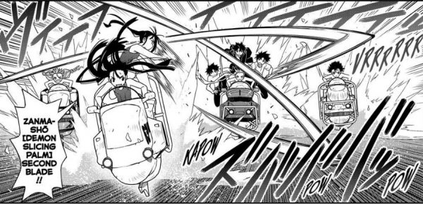 UQ Holder Chapter 124