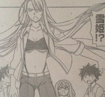 UQ Holder Chapter 125