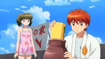 Kyoukai no RINNE 37