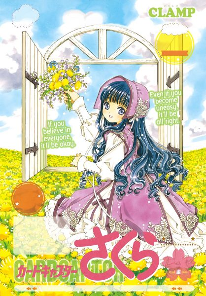 Cardcaptor Sakura Clear Card Arc 04