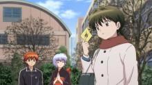 Kyoukai no RINNE - 25