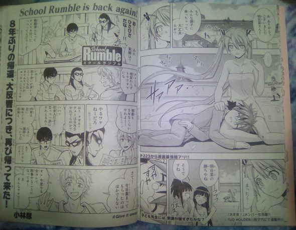 Negima! One-shot School Rumble One-shot
