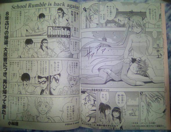 Negima! One-shot School Rumble One-shot