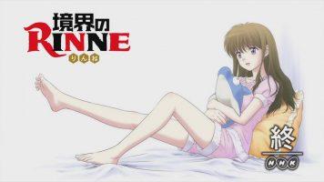 Kyoukai no RINNE 51