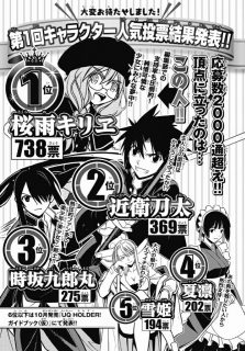 UQ Holder Chapter 137