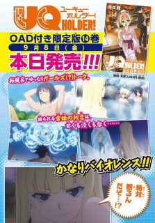 UQ Holder Chapter 140