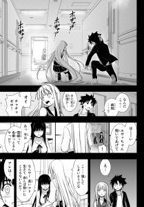UQ Holder Chapter 147