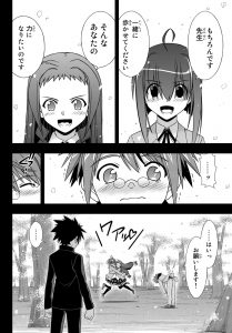 UQ Holder Chapter 148