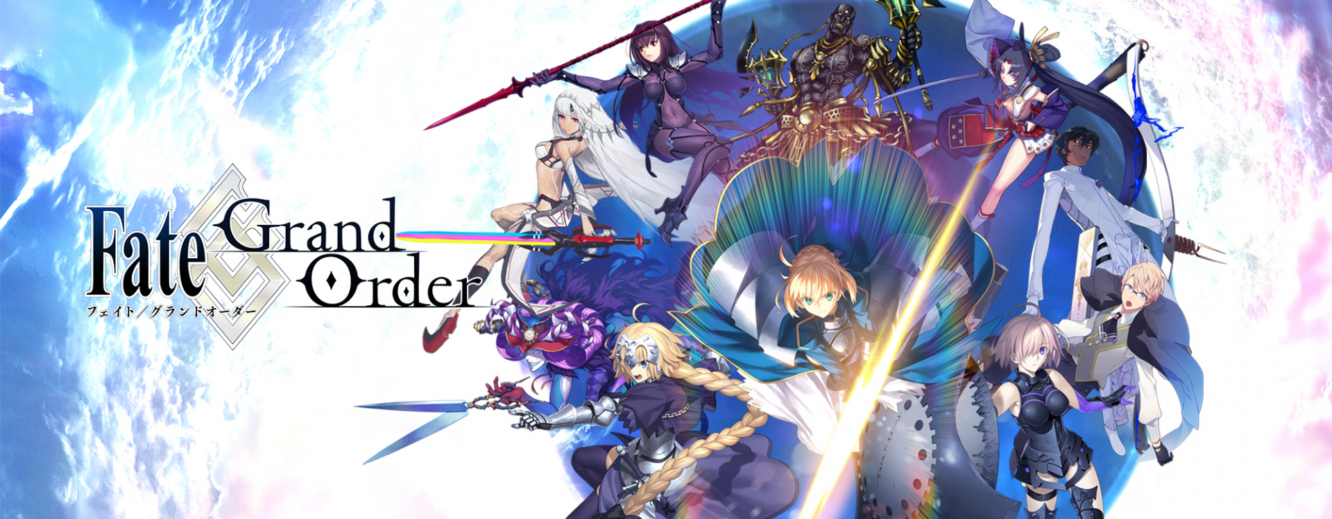 how to play fate grand order on pc 2018