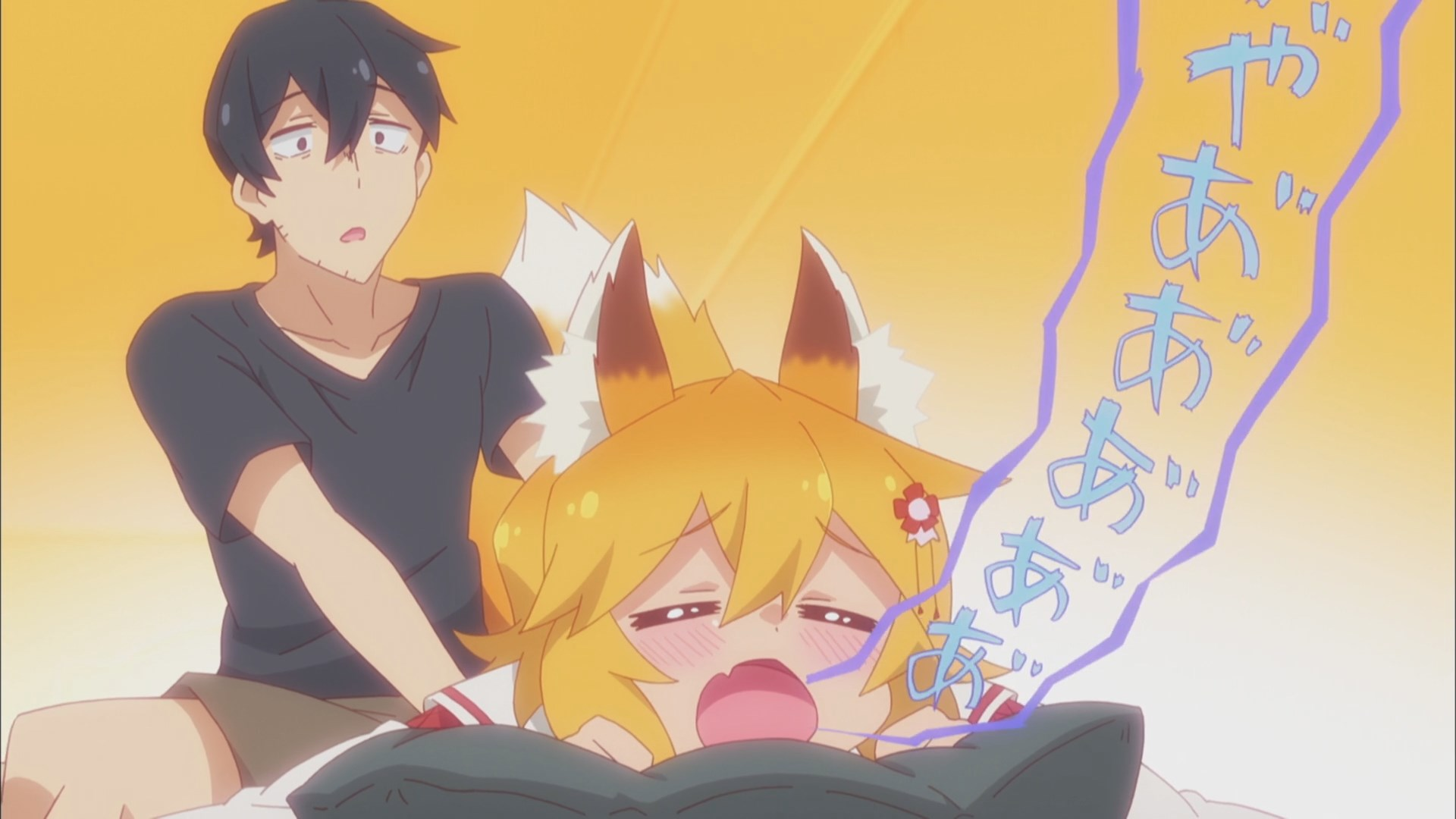 The Helpful Fox Senko-san 07