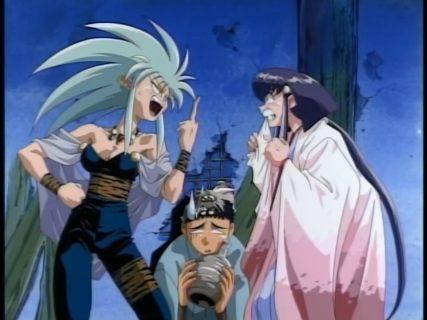 Tenchi Muyo! Ryo-ohki: Heian Muyo!